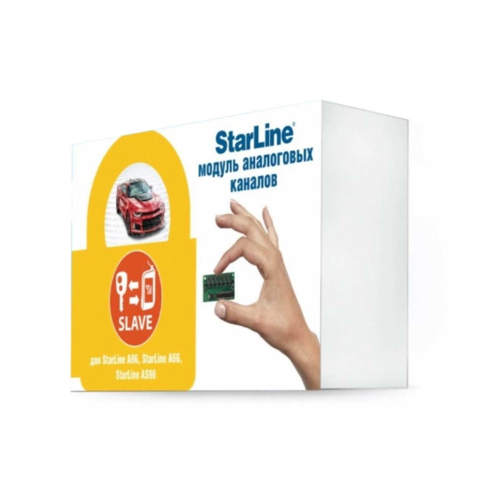 Модуль аналоговых каналов StarLine Мастер 6 цены