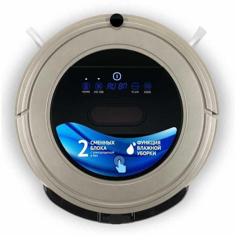 все цены на Робот -пылесос POLARIS PVCR 0920WV онлайн