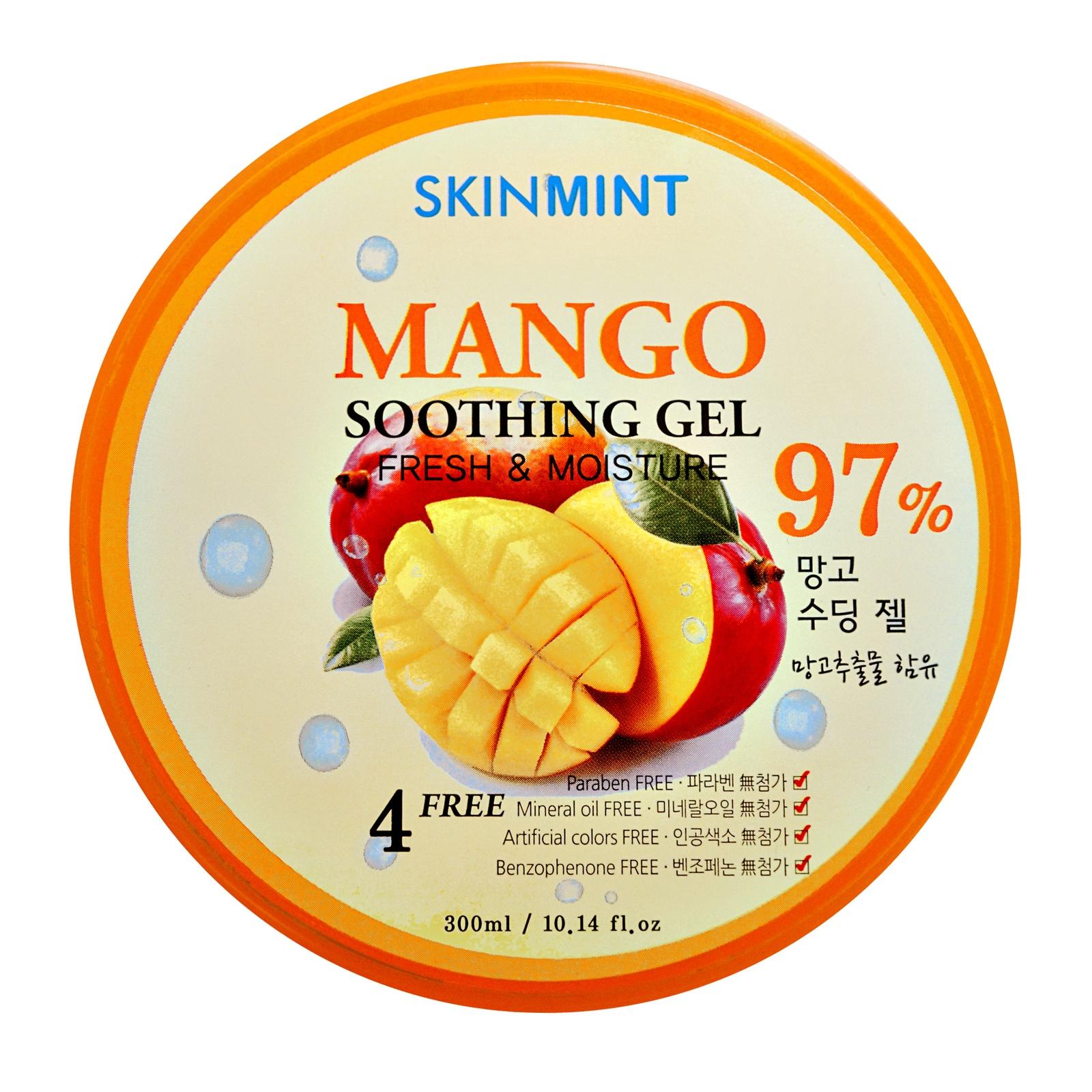 Гель увлажняющий с экстрактом манго 97% - SKINMINT Mango Soothing Gel 97% Skinmint