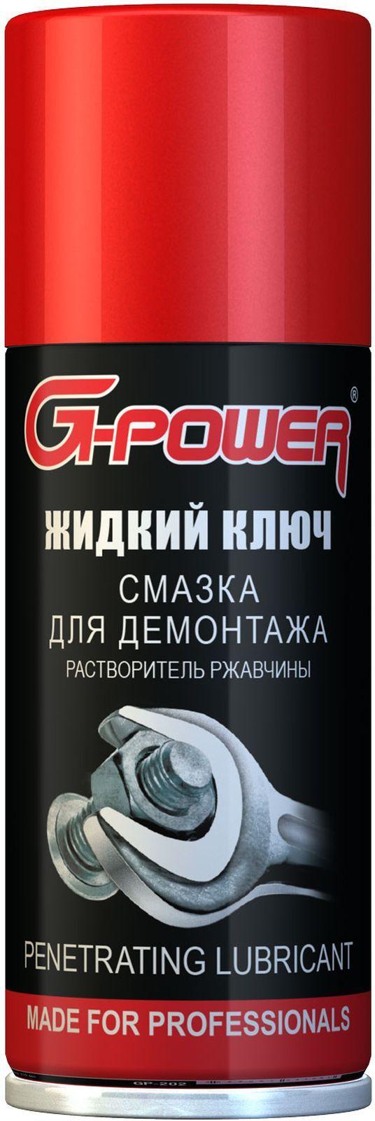 Смазка G-Power Жидкий ключ, 210 мл