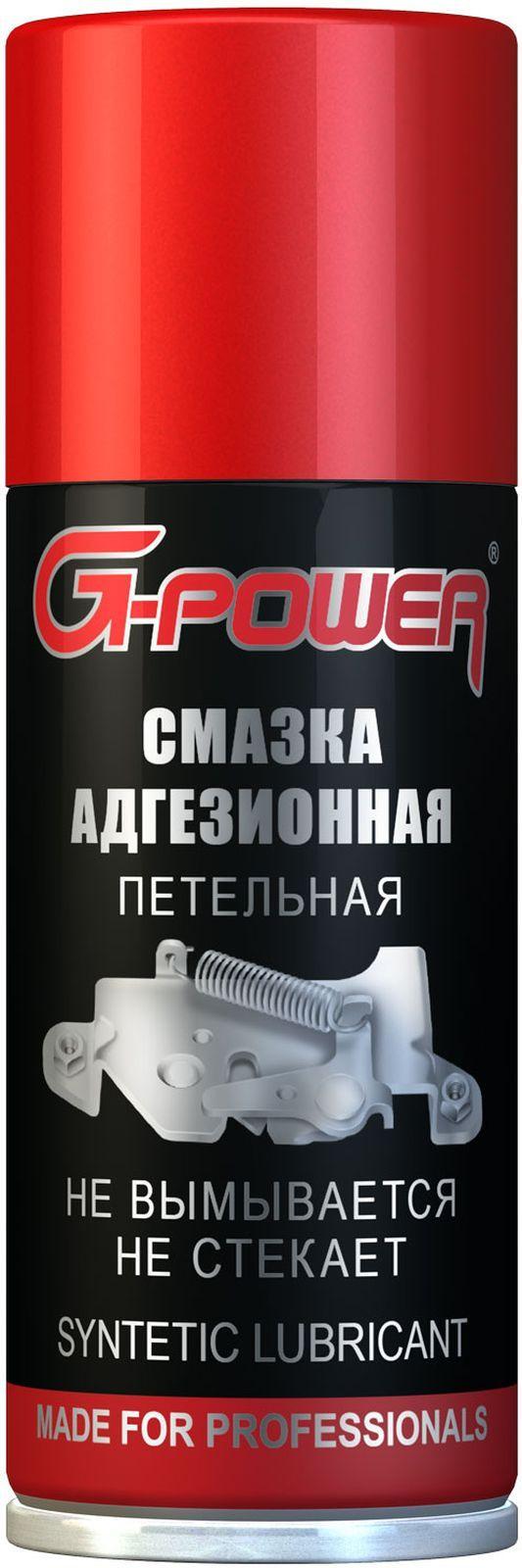 Смазка G-Power, 210 мл