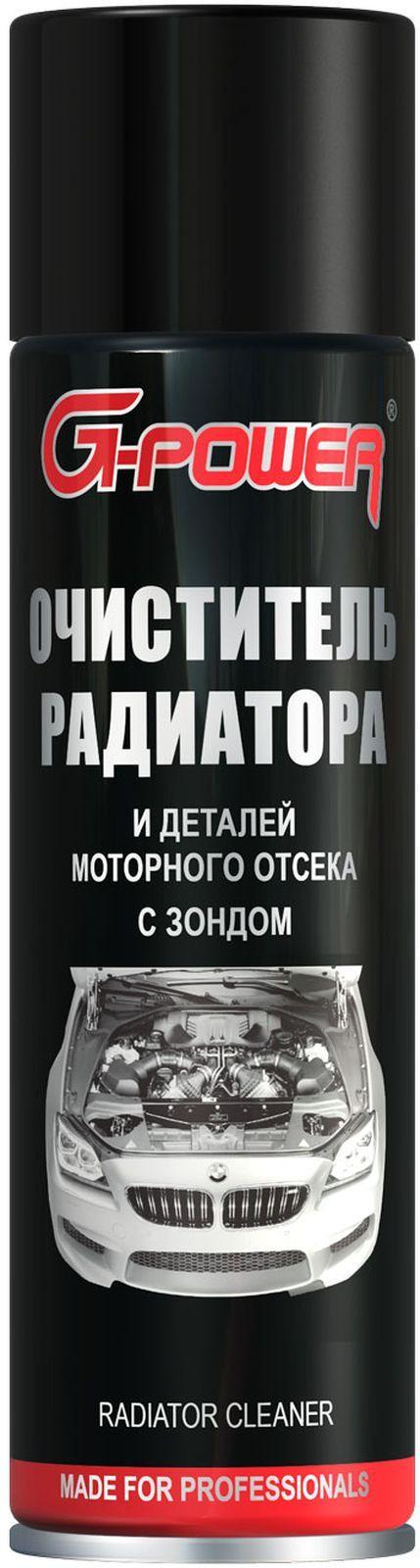 Очиститель радиатора G-Power, 650 мл