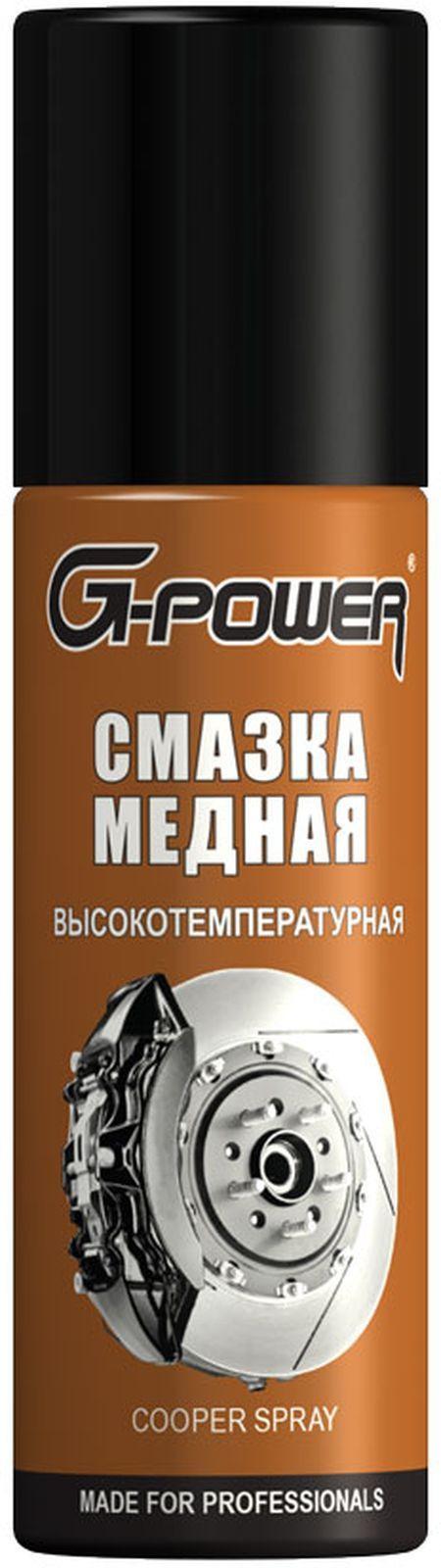 Смазка G-Power, медная, высокотемпературная, 90 мл