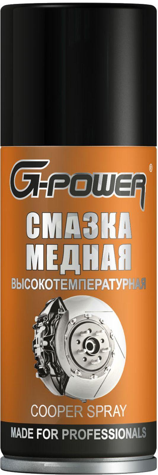 Смазка G-Power, медная, высокотемпературная, 210 мл