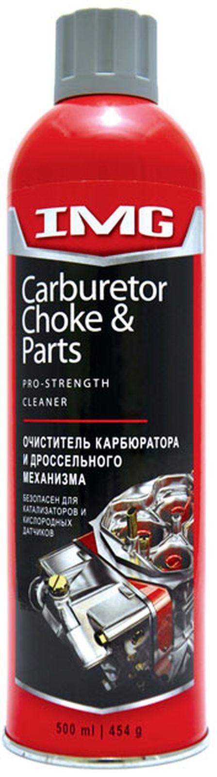 Очиститель карбюратора IMG, 454 г