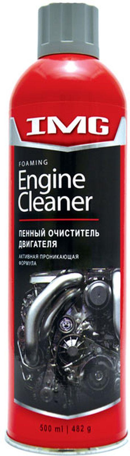 Очиститель двигателя IMG, пенный, 482 г