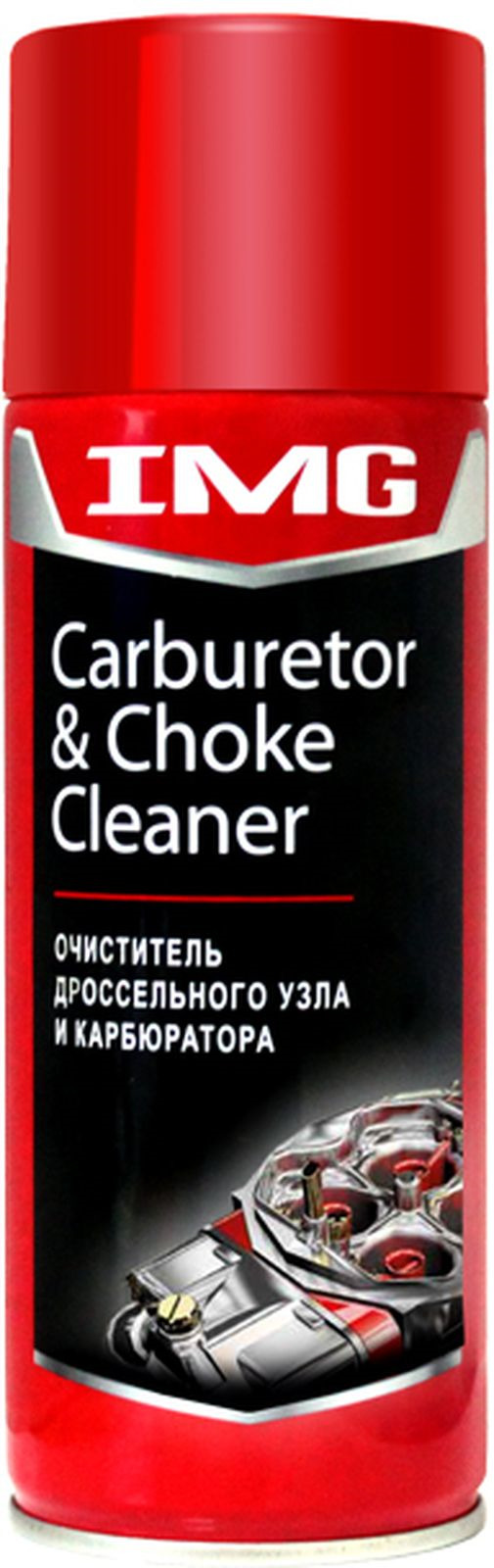 Очиститель карбюратора IMG, 520 мл
