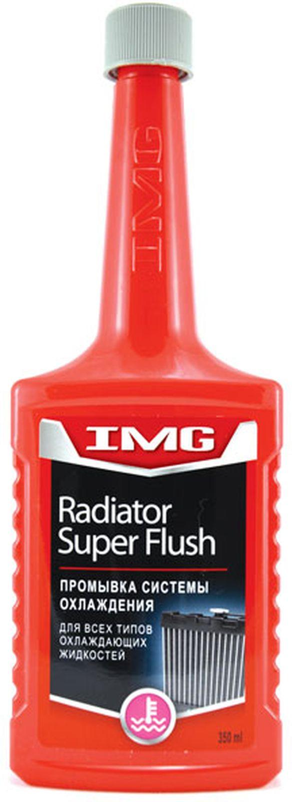 Промывка системы охлаждения IMG, 350 мл
