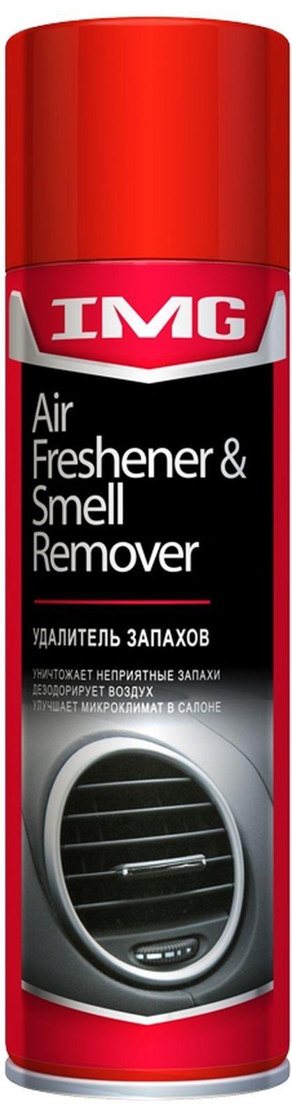 Нейтрализатор запахов IMG, 650 мл