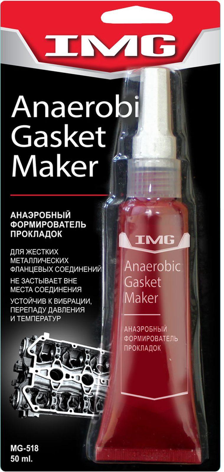 Формирователь прокладок IMG, красный, анаэробный, 50 мл