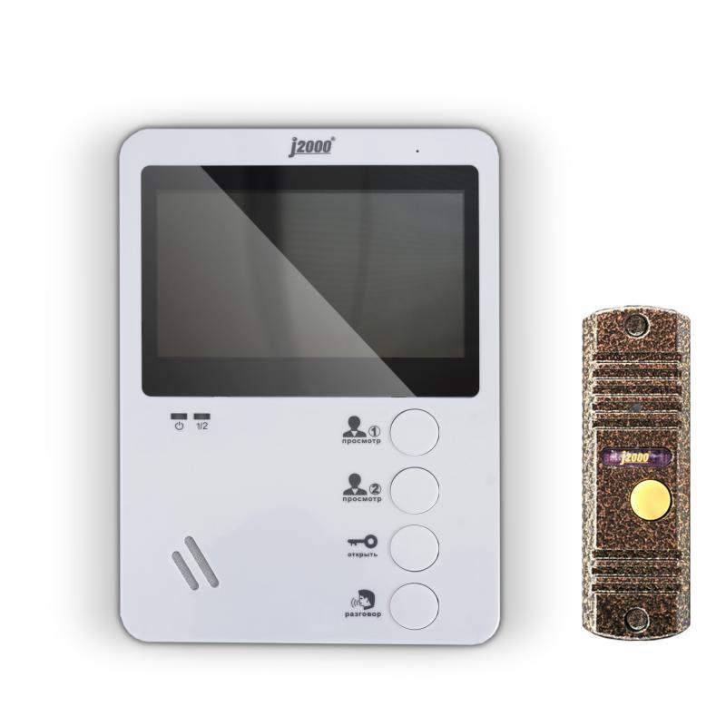 Комплект видеодомофона с вызывной панелью и экраном 4,3 комплект видеодомофона commax cdv 71am с вызывной панели avр 508 монитор 7 1 дюйм