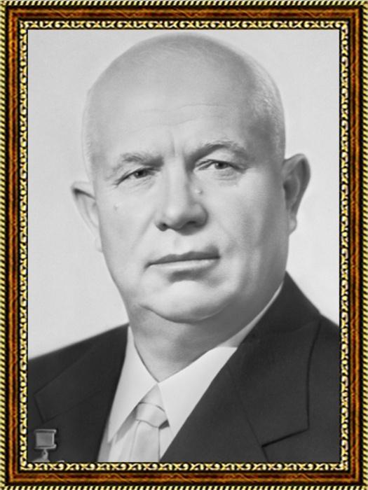 Портрет первого секретаря ЦК КПСС Никиты Хрущёва - 2 юрий прокофьев как убивали партию показания первого секретаря мгк кпсс
