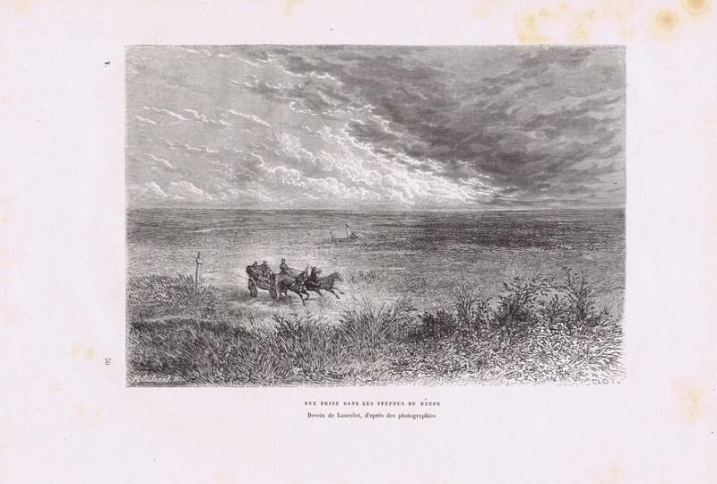 Украина. Вид на днепровские степи. Ксилография. Франция, Париж, 1880 год