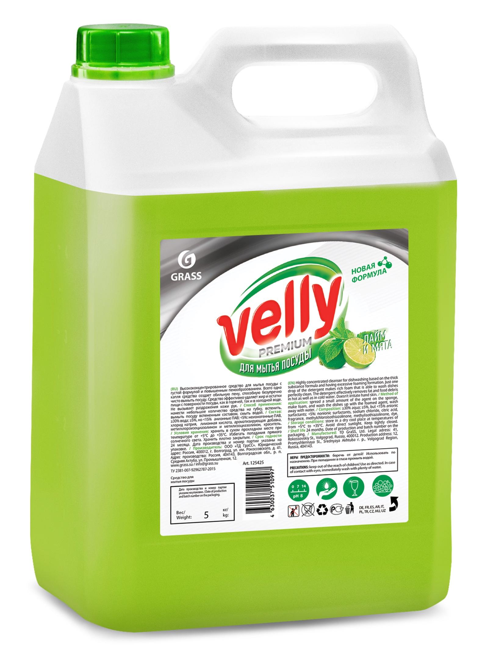 GraSS Средство для мытья посуды Velly Premium Лайм и мята 5л