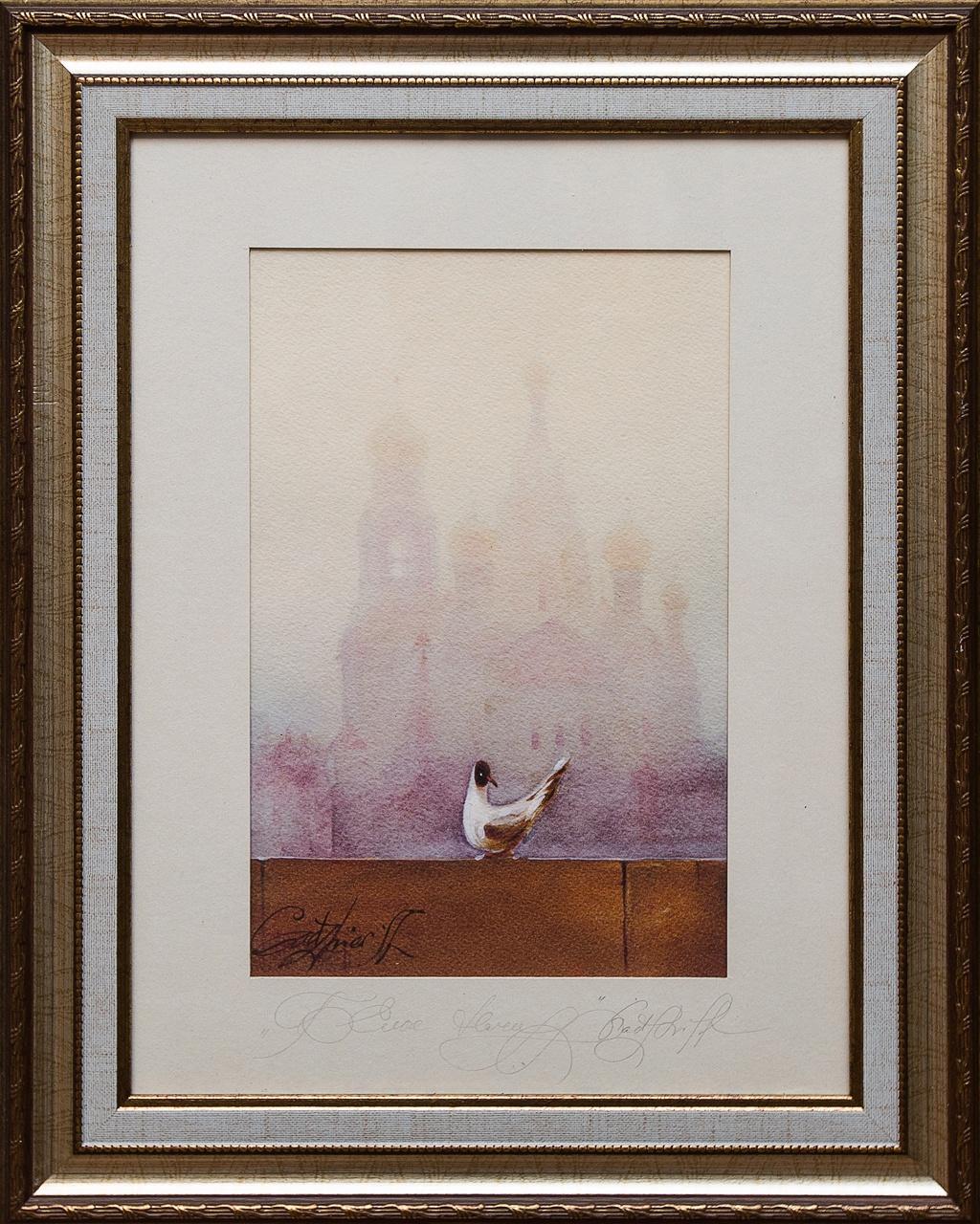 Картина акварель Белые ночи Гаджиева мадлена гаджиева лезгины история культура традиции