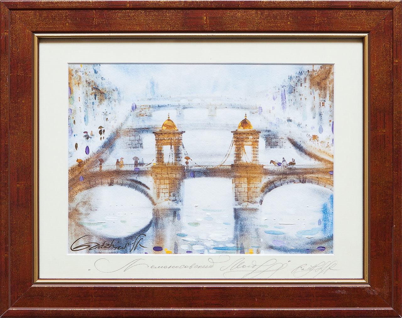 Картина акварелью Ломоносовский мост Гаджиева мадлена гаджиева лезгины история культура традиции