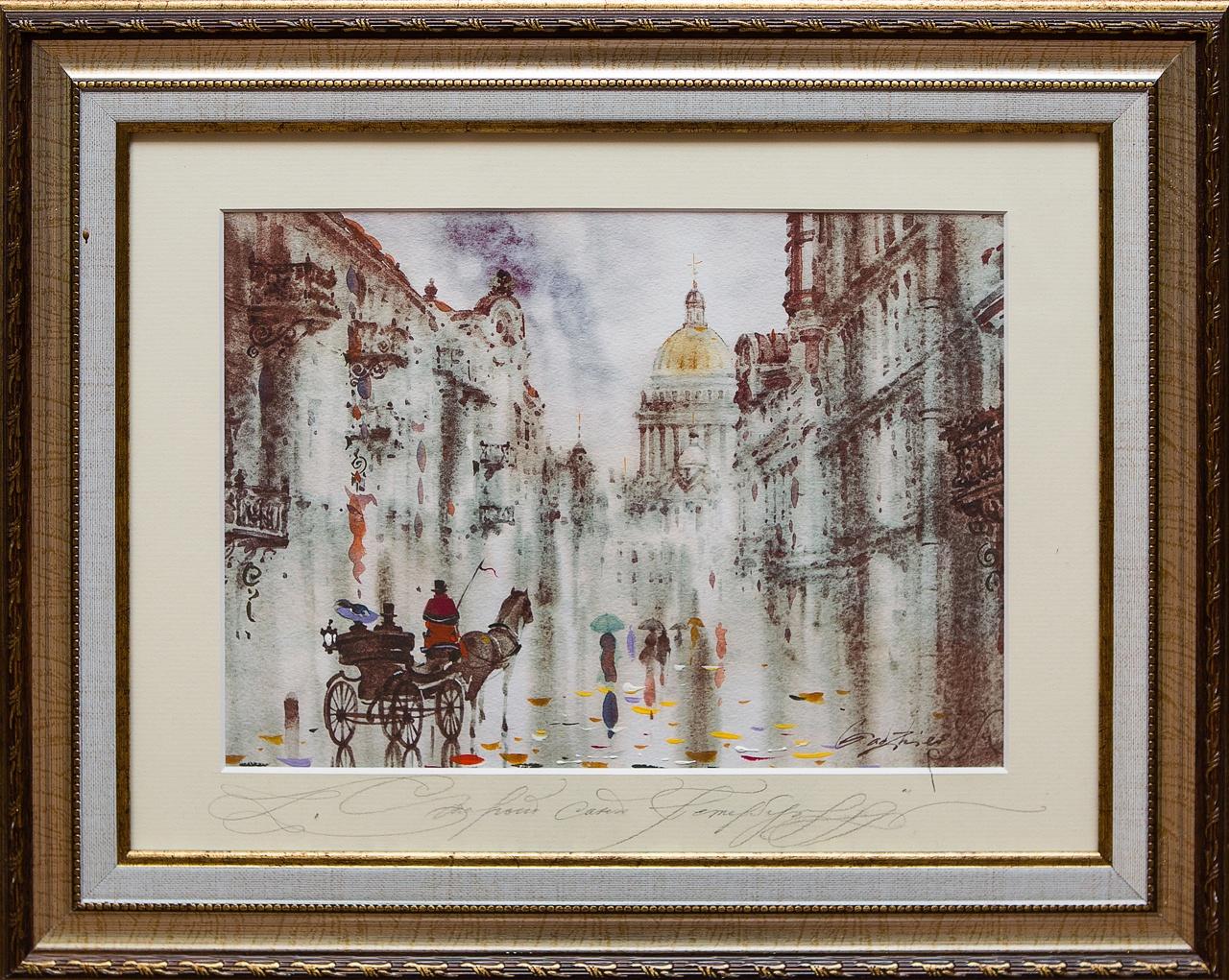 Картина акварелью Старый Санкт-Петербург Гаджиева мадлена гаджиева лезгины история культура традиции