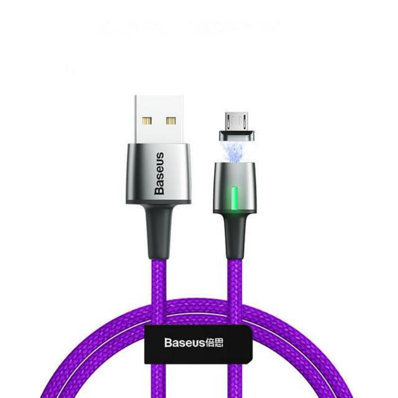 Кабель магнитный Baseus Zinc Magnetic Cable USB For Micro 2.4A 1m Purple