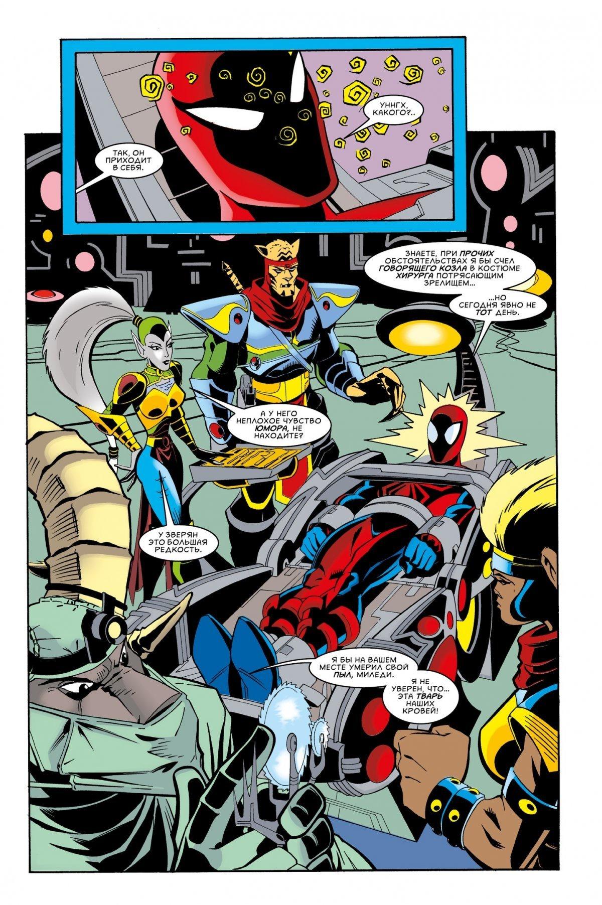 Непобедимый Человек-Паук В попытке спасти знаменитого...