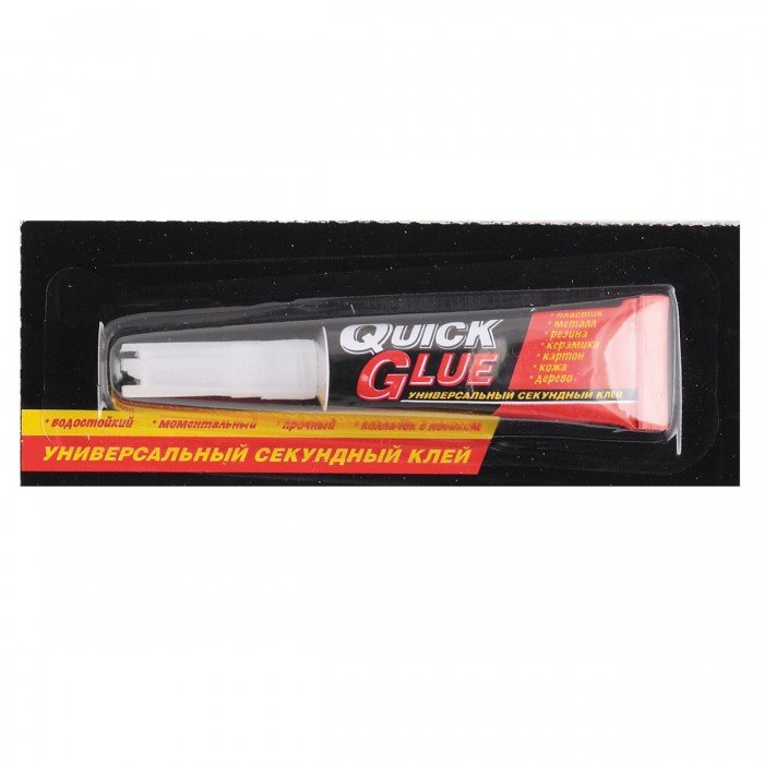 все цены на Универсальный секундный клей Quick Glue 3г. онлайн