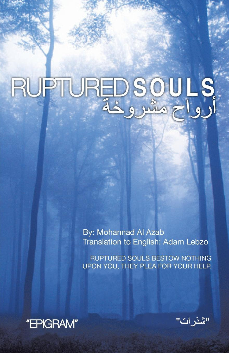 Mohannad Al Azab Ruptured Souls. Ruptured Souls Bestow Nothing Upon You, They Plea for Your Help. frank turner and the sleeping souls lingen ems