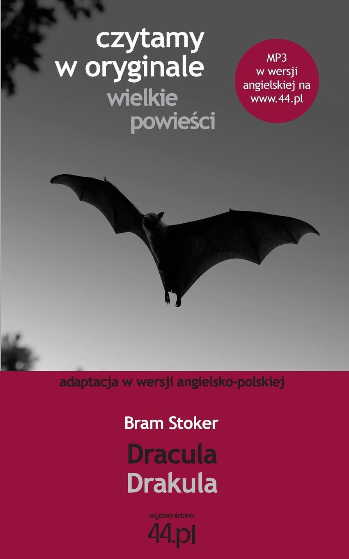 Bram Stoker Drakula цена