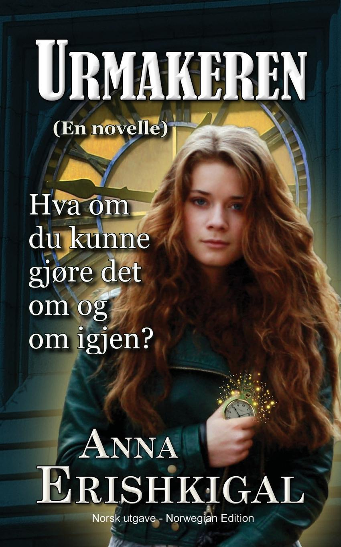 Anna Erishkigal Urmakeren. en novelle (Norsk utgave): (Norwegian edition) цены