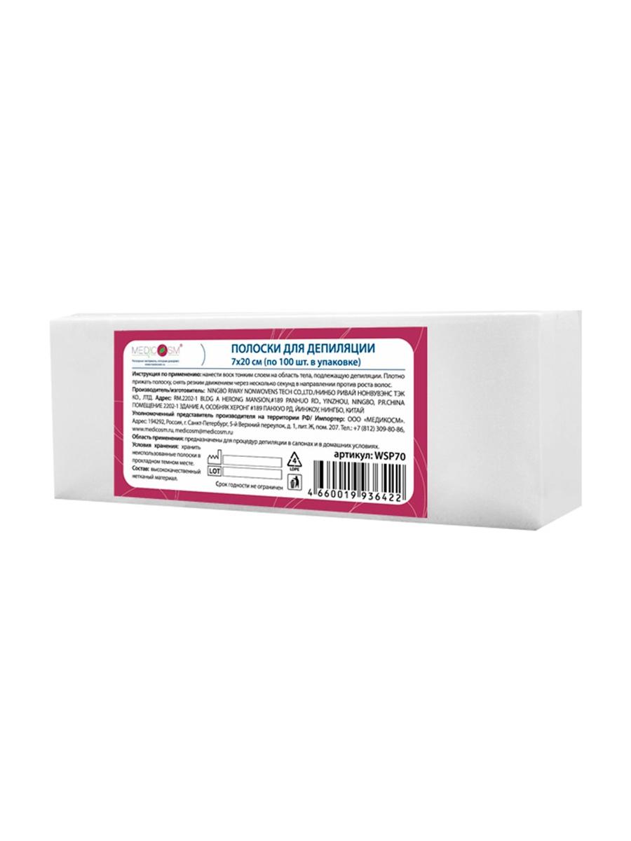 Полоски для депиляции MediCosm, 7х20 см, белые, 100 шт harizma полоски для депиляции 100 шт уп