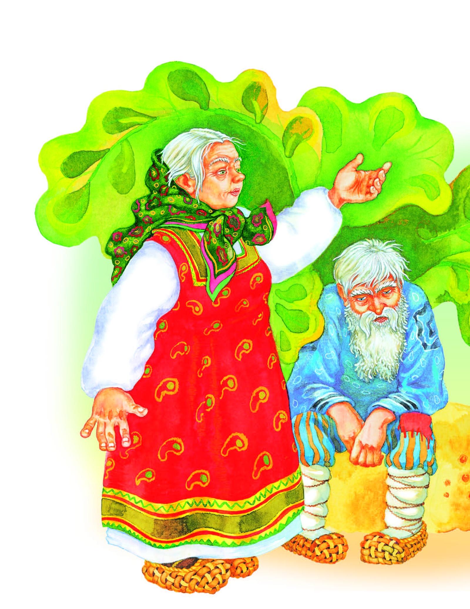 Картинки бабка из репки