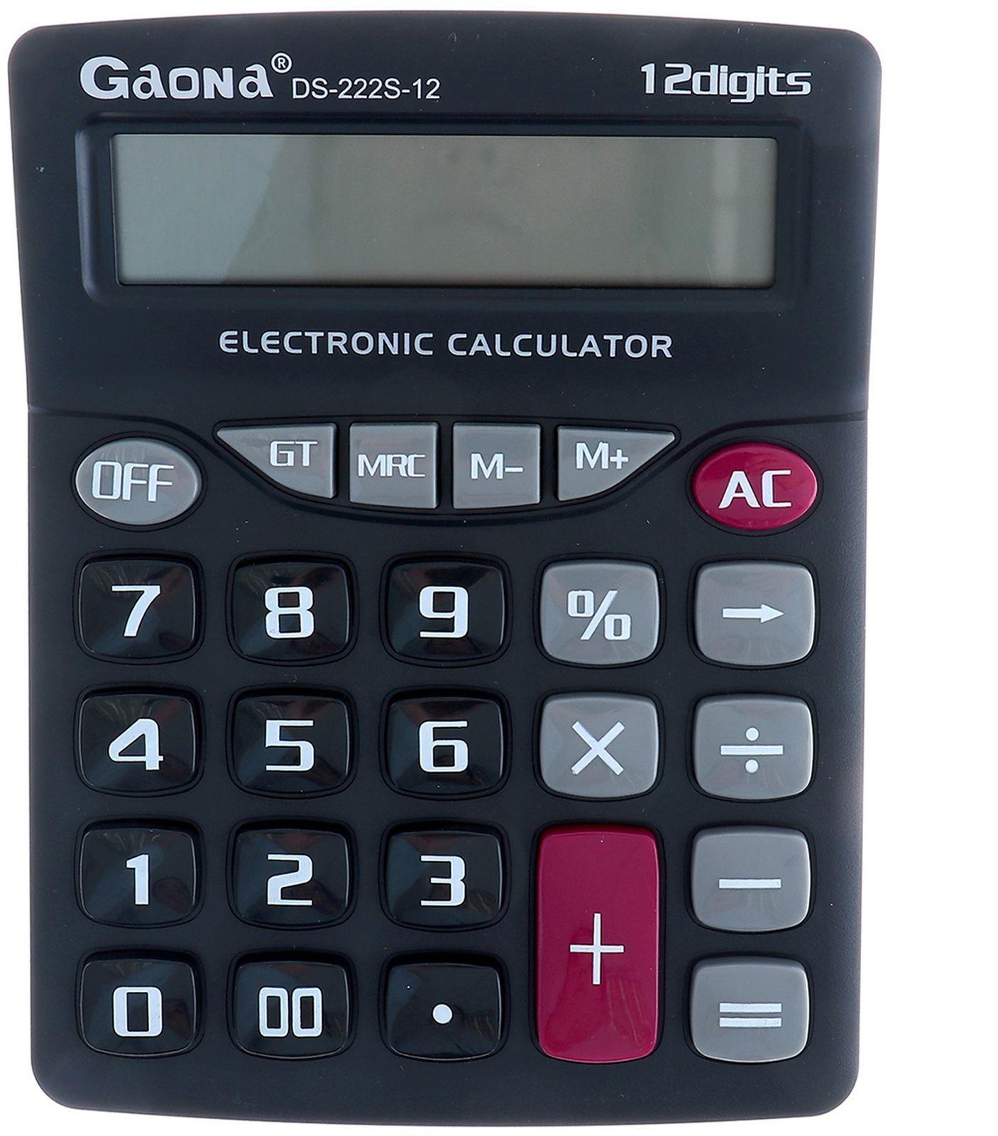 Калькулятор 222S-12, настольный, 12-разрядный, 1968930, мультиколор