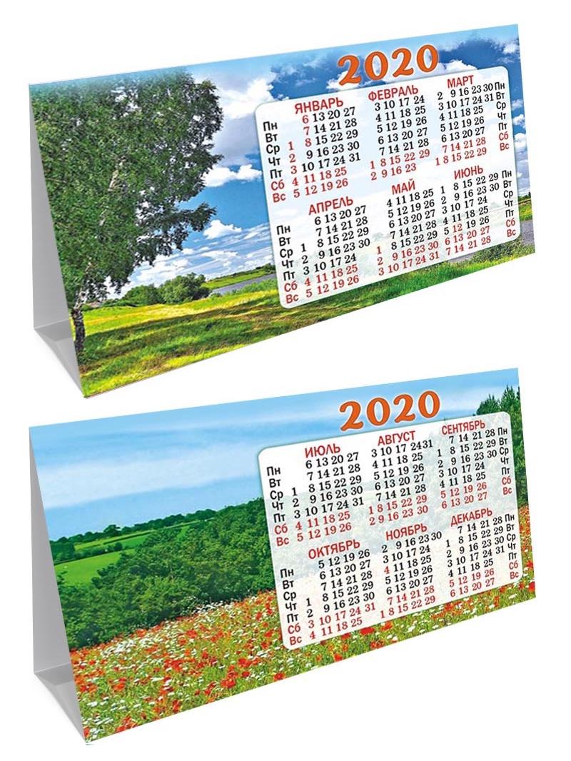 Календарь (домик складной) Природа на 2020 год, 188х130мм КДС-20-015