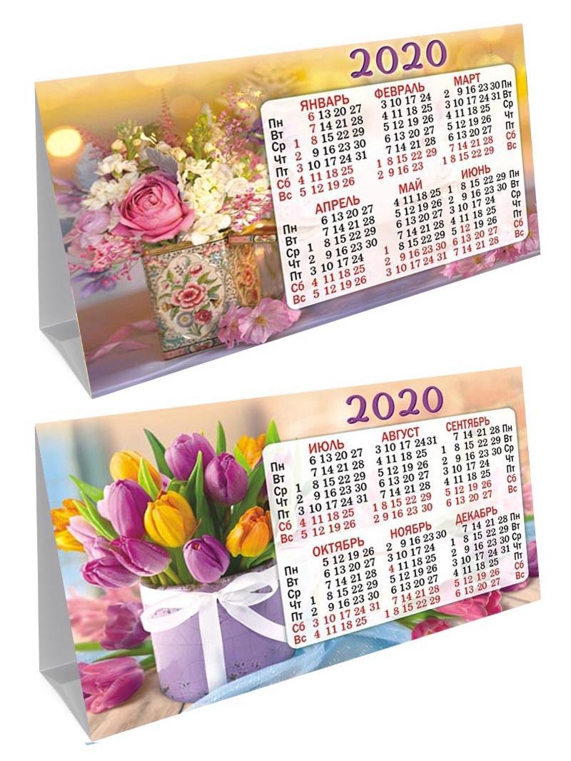 Календарь (домик складной) Цветы на 2020 год, 188х130мм КДС-20-020