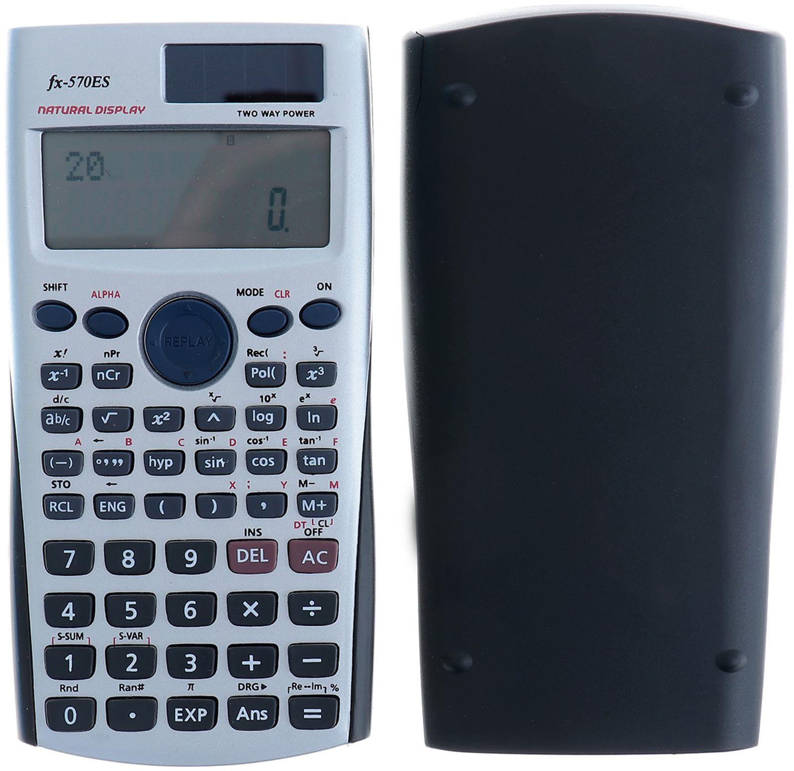 Калькулятор fx-570ES, инженерный, 10-разрядный, двухстрочный, 588171, мультиколор цены онлайн