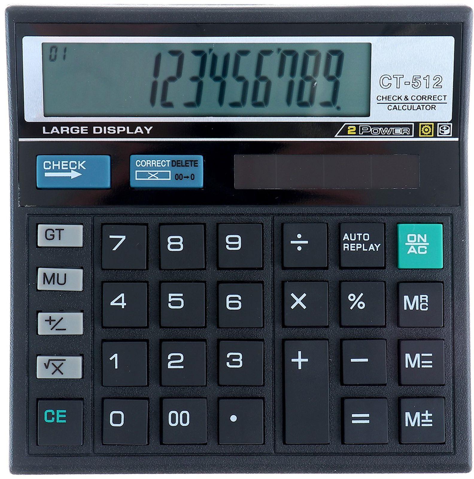Калькулятор CT-512, настольный, 12-разрядный, 588181, мультиколор