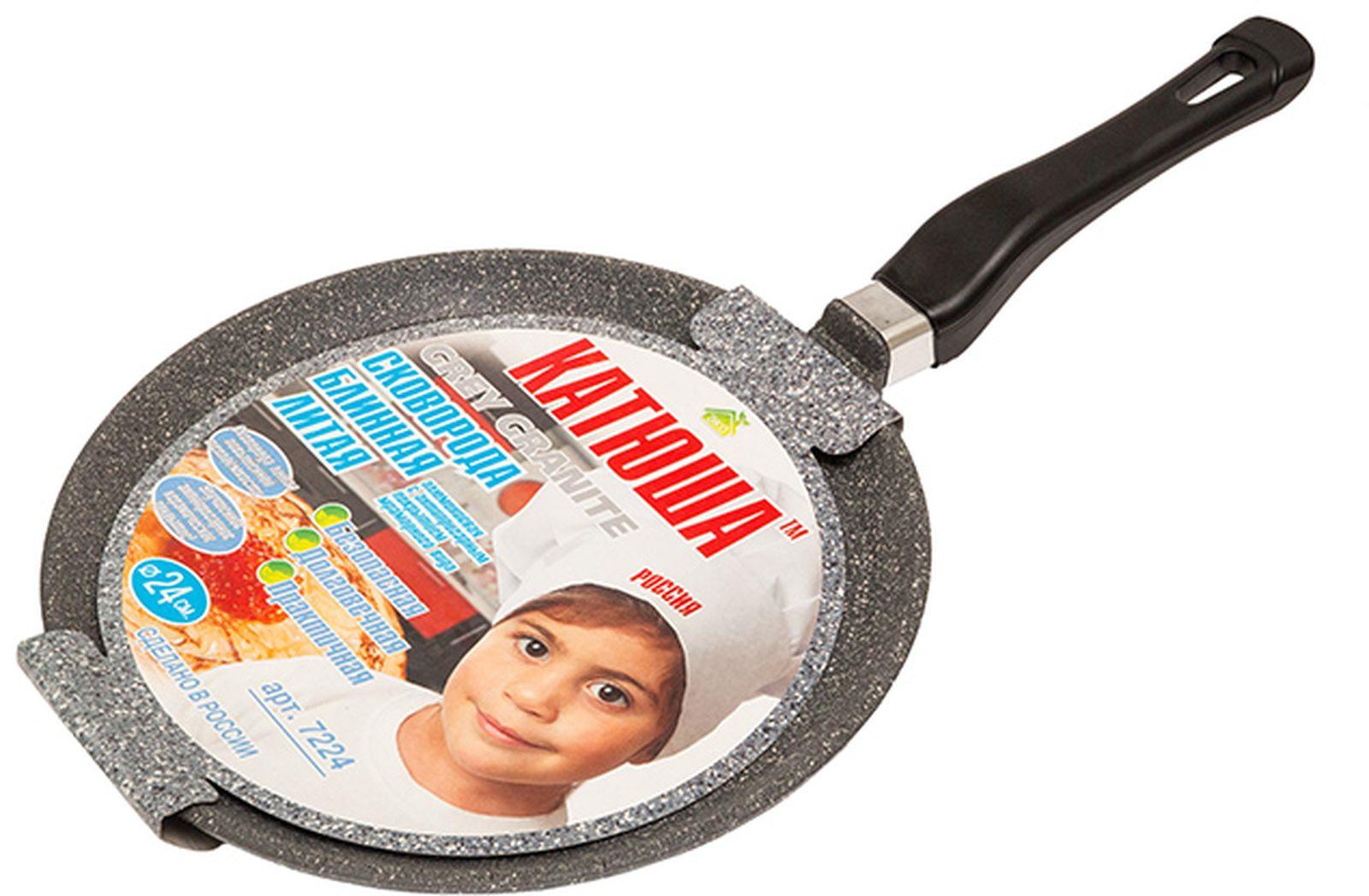"""Сковорода для блинов Катюша """"Комфорт"""", серый гранит, с антипригарным покрытием, диаметр 22 см"""