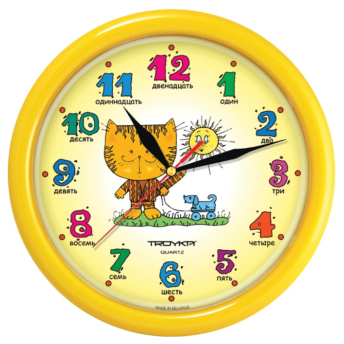 Настенные часы Troyka желтый котик на прогулке цена 2017