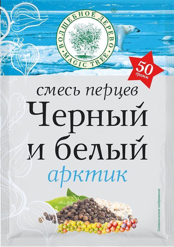 Смесь черного и белого перцев (горошком) 50г
