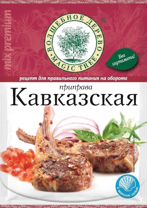 Приправа Кавказская с морской солью 30г, Волшебное дерево приправа для рыбы волшебное дерево лимонная с морской солью 1 кг