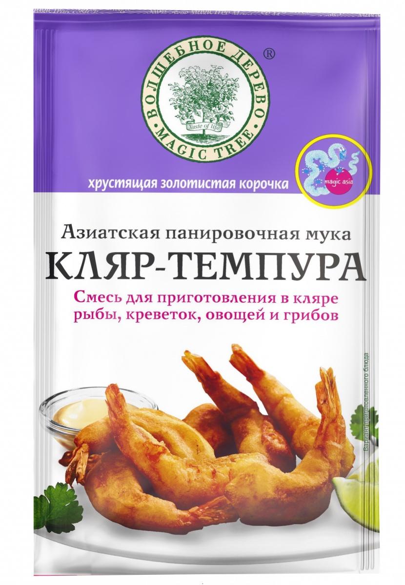 Смесь для приготовления в кляре рыбы, креветок, овощей и грибов Кляр-темпура 150г, Любимое блюдо, Волшебное дерево printio любимое женское блюдо