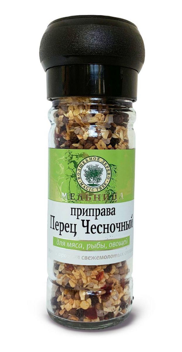 Приправа Перец чесночный с морской солью 70г в мельнице, Волшебное дерево приправа для рыбы волшебное дерево лимонная 55 г