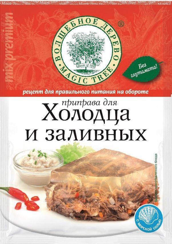 Приправа для холодца и заливных 40г, Волшебное дерево треер гера марксовна оригинальные рецепты холодца и заливных блюд