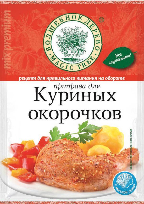 Приправа для куриных окорочков с морской солью 30г, Волшебное дерево приправа для рыбы волшебное дерево лимонная с морской солью 1 кг