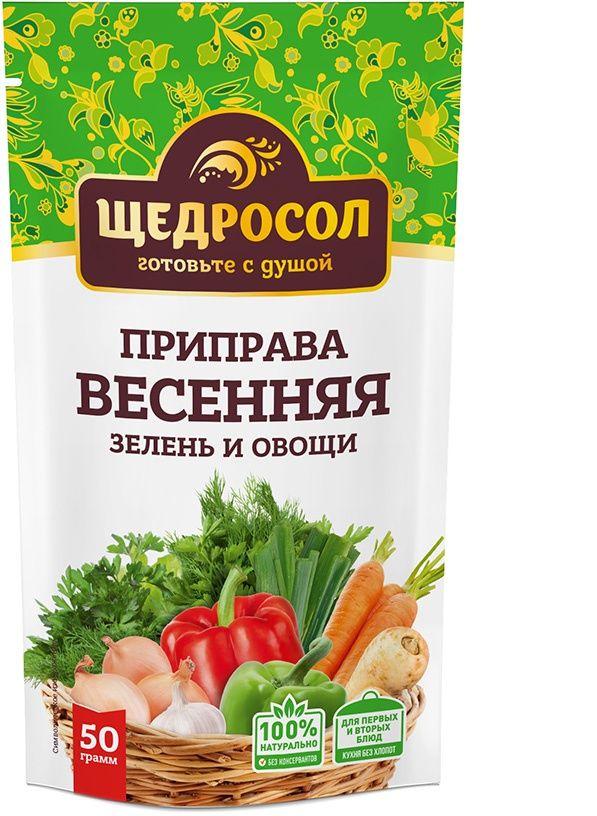 """Приправа """"Весенняя"""", 50г, Щедросол"""
