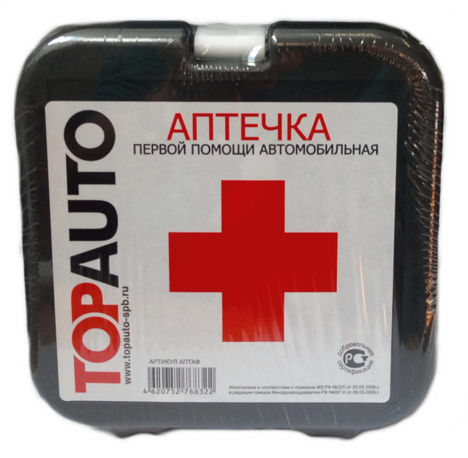 Фото - Аптечка автомобильная TOPAUTO, по Приказу, в пластиковом футляре аптечка автомобильная ам в мягкой сумке расширенный состав