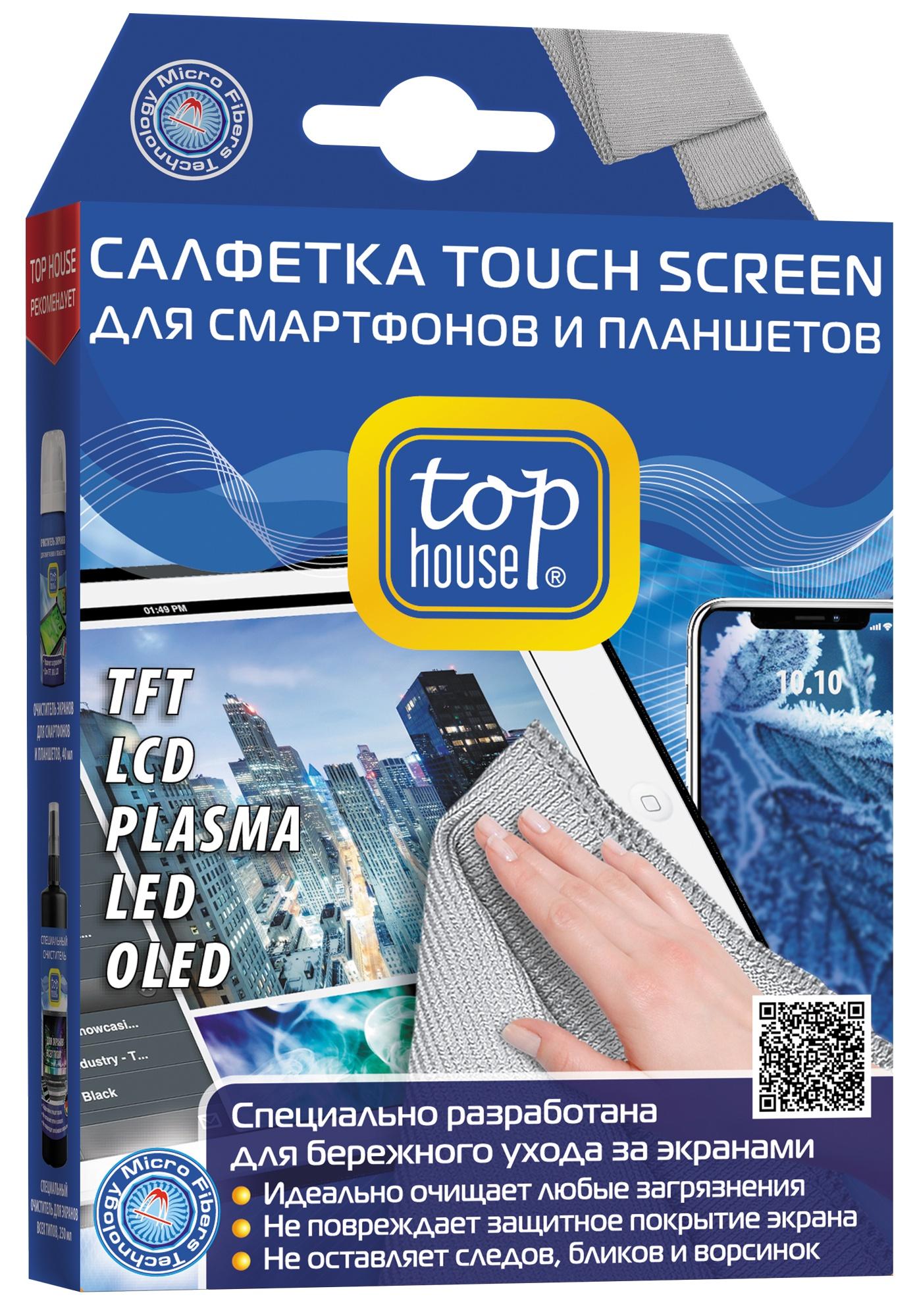 Салфетка для смартфонов и планшетов Top House Touch Screen, 15 см х 20 см набор для смартфонов и планшетов top house очиститель салфетка 40 мл