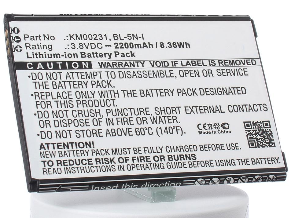 Аккумуляторная батарея iBatt 2200mAh для Kruger&Matz BL-5N-I, KM0410, KM0413, Live 2,