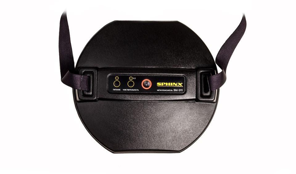 Металлодетектор Сфинкс ВМ-911 ПРО