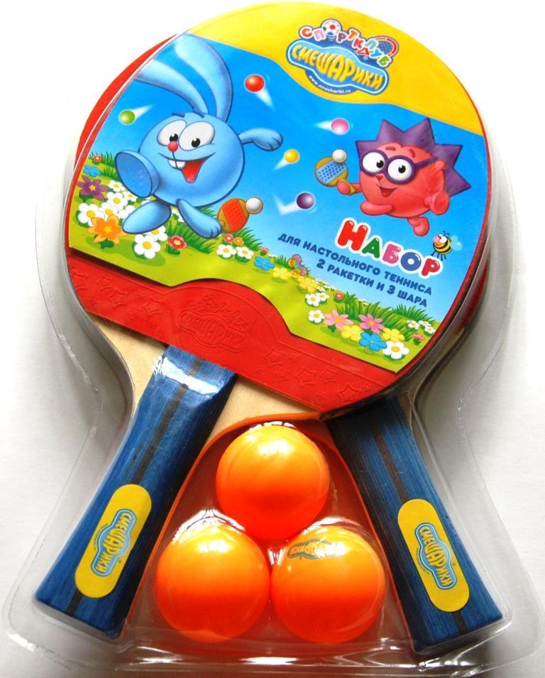 Набор для настольного тенниса Mesuca SMTT102, 2 ракетки и 3 шарика цена