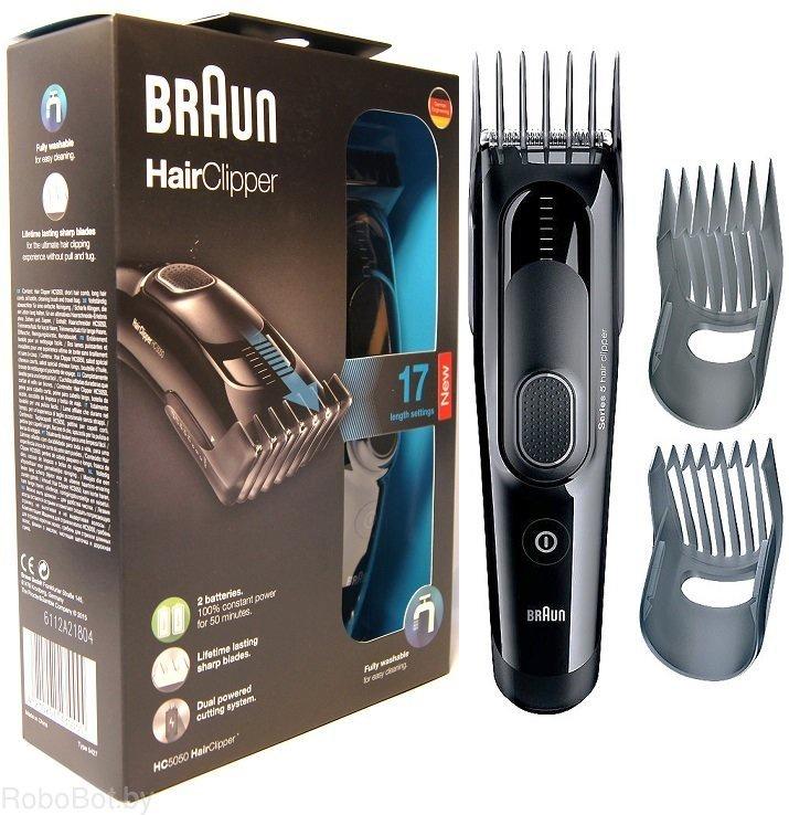 Машинка для стрижки Braun HC 5050