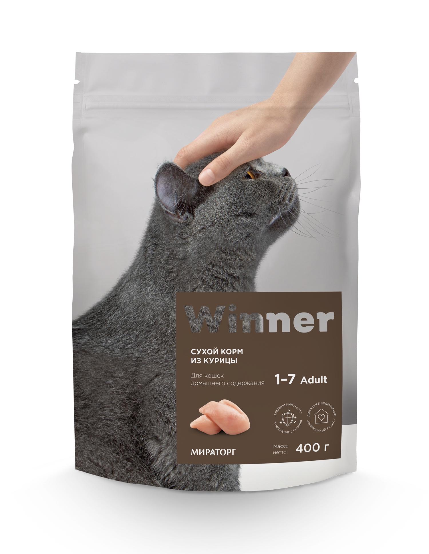 Winner корм для взрослых кошек всех пород домашнего содержания, курица (2 кг) попугаи для домашнего содержания